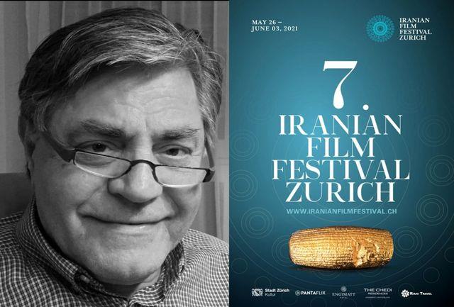 هفتمین دوره جشنواره فیلمهای ایرانی زوریخ 5 خرداد افتتاح میشود/ اضافه شدن بخش ویژه انیمیشن