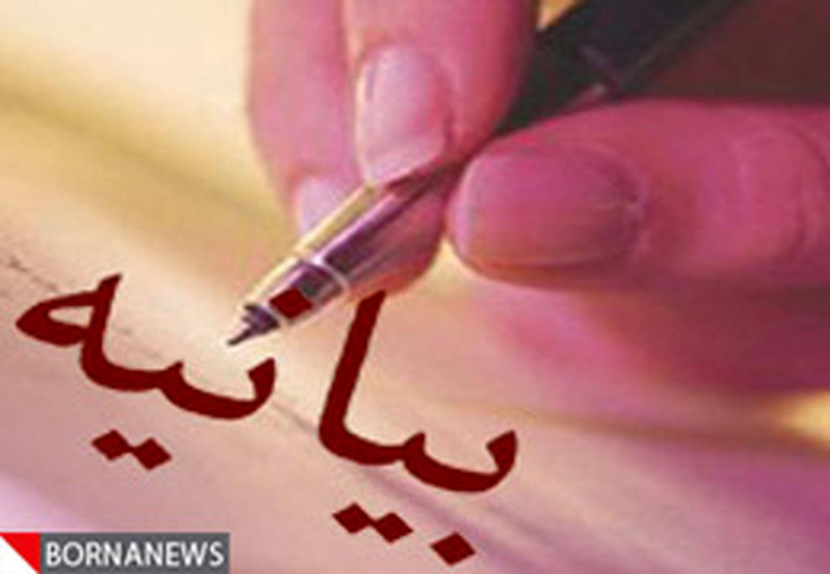 استاندار فارس به مناسبت هفته گرامیداشت نیروی انتظامی پیامی صادر کرد