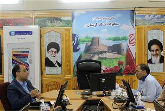 5هزار امکان میانگین مراجعه هر نامه رسان در سطح پست استان