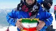 با فتح قله لنین اولین مدال رسمی لرستان را در کوهنوردی کسب کردم / دوست دارم به  عنوان کوهنورد ملی پوش صعودکنم تا برای لرستان مدال کسب کنم / 120 میلیون تومان از جیب خودم برای صعود لنین هزینه کردم