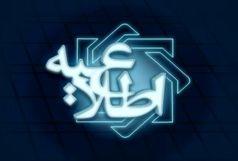 توضیح دادستانی تهران درباره یک خبر