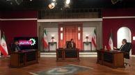 گفتگوی انتخاباتی در رسانه ملی