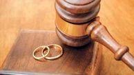 از امروز ثبت طلاق در دفترخانهها محدود میشود