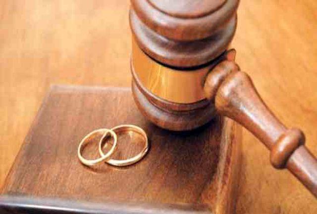 عجیبترین دلایل طلاق در عربستان!