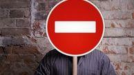 در چه مواردی شوهر میتواند مانع اشتغال زن شود؟