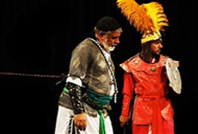 تعزیه «مسلم بن عقیل» در باغ خانه هنرمندان ایران