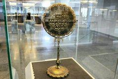 جزئیات ساعات کار موزهها و اماکن تاریخی آذربایجان شرقی