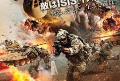 سربازان ارتش آمریکا در پوستر ژاپنی «به وقت شام»!