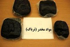 کشف 2 کیلو تریاک در شهرستان مسجدسلیمان
