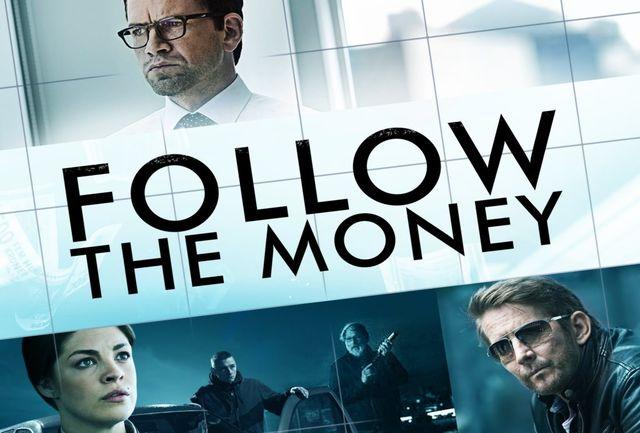 در شبکه پنج سیما «رد پول را بگیر»