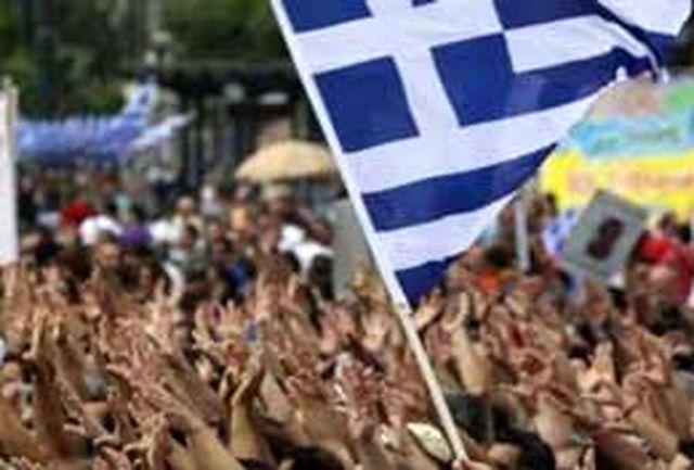 7 نفر در یونان زخمی شدند