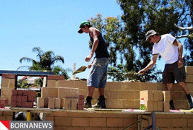 افزایش مهاجرت آمریکایی ها به استرالیا
