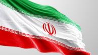افزایش غنی سازی 60 درصدی توسط ایران