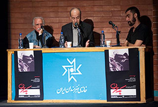 برگزاری بیستمین نشست پلک تهران در خانه هنرمندان ایران