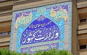 شایعه برکناری استاندار خوزستان واقعیت ندارد