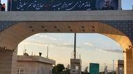 تردد مسافران از مرز مهران عادی است