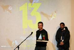 احسان کمالی، هنرمند بجنوردی نشان طلایی جشنواره عکس خبری را کسب کرد