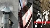 گاز گرفتگی 8 نفر در یک منزل مسکونی در کرج