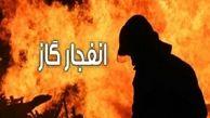 مرگ در پی انفجار وحشتناک در خوزستان