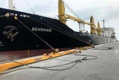 صادرات 22 هزار تُن کلینکر قشم به مقصد امارات