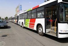 تردد اتوبوس به مرکز شهر ممنوع است