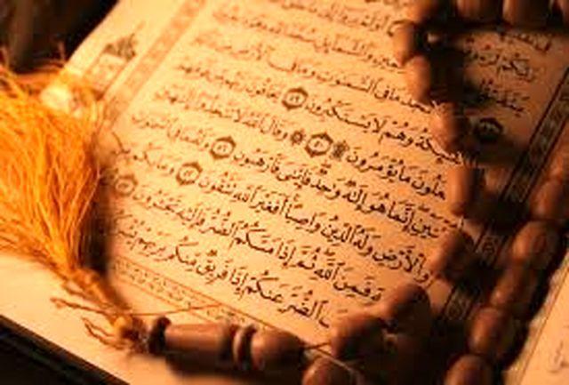 بسیاری از موسسات قرآنی فعال نیستند