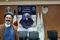 همایش ملی دیدگاه های علوم قرآنی آیت الله العظمی فاضل لنکرانی برگزار می شود