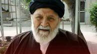آیت الله حاج سید محمد حسن علوی درگذشت