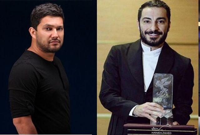 حامد بهداد و نوید محمدزاده بهترین بازیگران مرد شدند