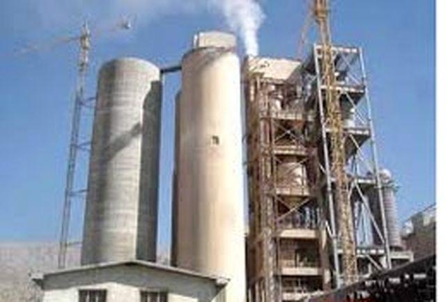 کارخانه سیمان سپهر قیروکارزین بهره برداری میشود