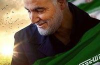 تسلیت مجمع سمنهای جوانان استان تهران در پی شهادت سپهبد حاج قاسم سلیمانی