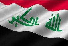 عراق حمله تروریستی در اهواز را محکوم کرد