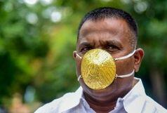 حفاظت از کرونا با ماسکی از جنس طلا + عکس
