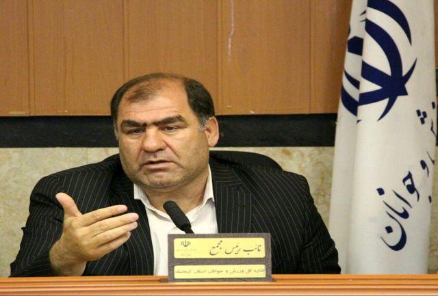 طرح گفتوگو محور «ساعت جوانی» در این اداره کل ورزش و جوانان کرمانشاه آغاز شد