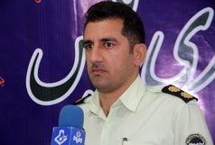 اعلام فراخوان داوطلبان گزینش استخدام نیروی انتظامی