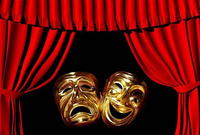 در سالهای اخیر چند نمایش روی صحنه رفته است؟