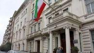 واکنش سفارت ایران در بلژیک به حکم دادگاه یک دیپلمات ایرانی
