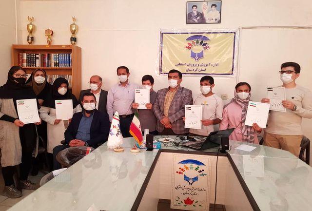 200 دانش آموز با نیاز ویژه کردستانی تجلیل شدند