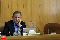 اساسنامه شورای اجرایی فناوری اطلاعات ابلاغ شد