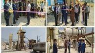 افتتاح  کارخانه آسفالت خوش آبراه در روستای چم کبود شهرستان آبدانان