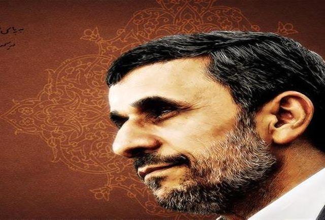نذر دولت بهار برای آزادی متهمانش!