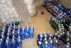 کشف مواد شوینده تقلبی در غرب استان تهران