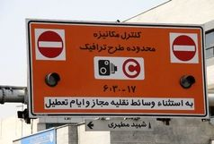 طرح زوج و فرد تا 20 روز آینده در محدوده مرکزی شهر تبریز اجرایی میشود