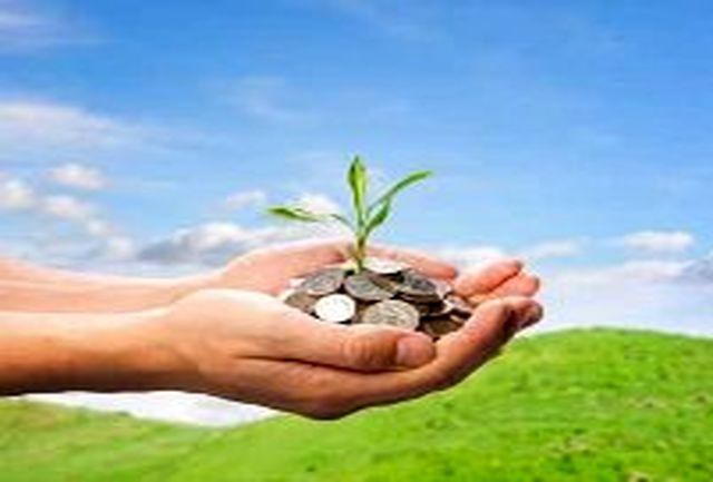 چگونه پول روزانه مان را پس انداز کنیم؟
