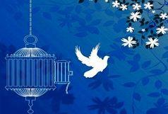 آزادی ۶ زندانی غیرعمد سیستان و بلوچستان
