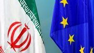 ایران همه محدودیتهای عملیاتی در برجام را کنار گذاشت