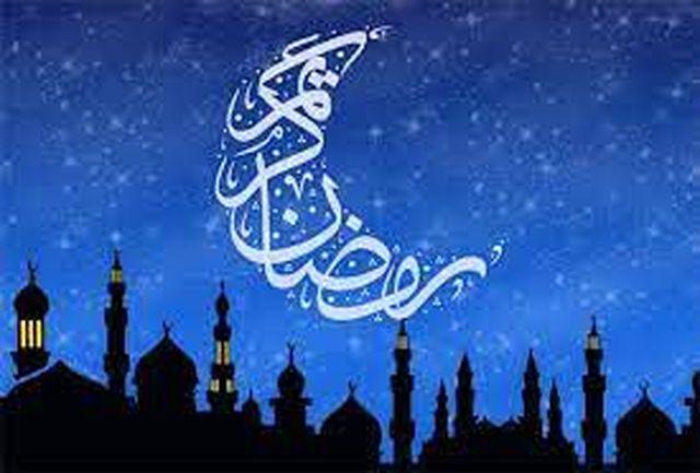 آیین و رسوم ماه های رمضان در کردها قبل از کرونا