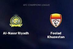 ترکیب متفاوت دیدار تیم های فولاد ایران و النصر عربستان اعلام شد