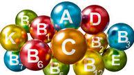 آیا ویتامینهای زیبایی را میشناسید؟