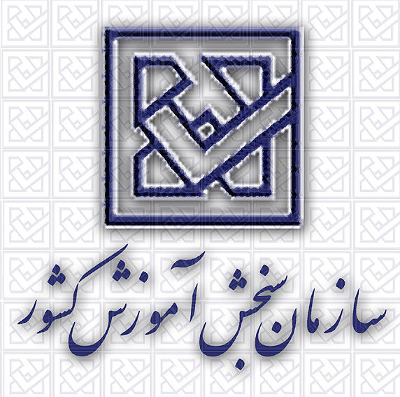 عوامل کانال جعلی سازمان سنجش در فضای مجازی بازداشت شدند